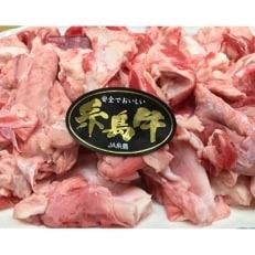 (まるごと糸島)A4ランク糸島黒毛和牛煮込み用牛スジ肉2kg