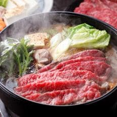 【大平樂】九州育ち豊優牛赤身肉スライス600g(すき焼しゃぶしゃぶ用)