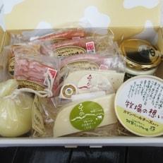 阿蘇ミルク牧場乳製品・ミートセット