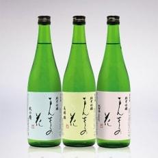 【のし付き】【秋田の酒米飲み比べ】まんさくの花 純米吟醸プレミアムセット 720ml×3本