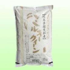 特別栽培米 10kg 【白米】(ミルキークイーン)