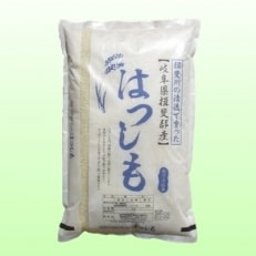 特別栽培米 11kg 【玄米】(ハツシモ)