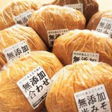 【のし付き】あんどうの無添加本格生みそ3種詰め合わせ(米、合わせ、麦)【6.8kg】