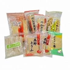 高野豆腐のセットと凍りこんにゃく