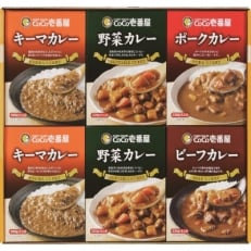 COCO壱番屋レトルトカレー詰め合わせ1箱(計12食分)