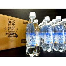 蛍の里の炭酸水(プレーン)48本セット
