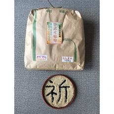 【佐賀県江北町産】ヒヨクモチ玄米15kg