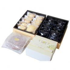 上毛町産レモンを使ったふわふわレモンケーキ&黒レモンケーキ・サクふわレモンタルトのセット