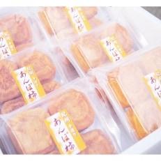 柳フルーツ園の手作りあんぽ柿 24個(4個入り×6パック)