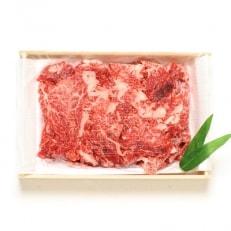 【小町の里・幸牛】黒毛和牛切り落とし肉 500g