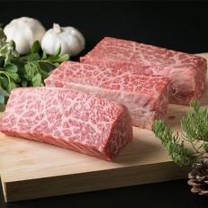 (まるごと糸島)A4ランク糸島黒毛和牛モモ肉ブロック(ローストビーフ用)約1kg