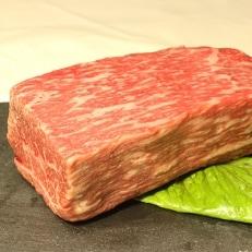 【小町の里・幸牛】黒毛和牛 ブロック肉 600g