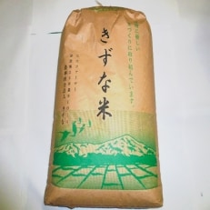 【秋田県特別栽培農産物認証】平成30年産 新米「淡雪こまち」玄米30kg