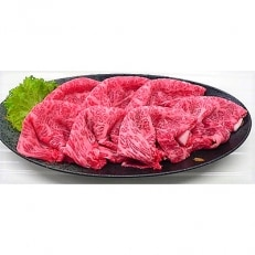 【叶え屋】A4以上!九州産黒毛和牛肩ローススライス500g(豊後牛・頂)