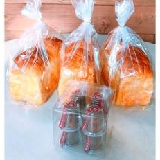 甘糀食パン 3本&カヌレ・ド・ボルドー1988(一口サイズ)8個のセット