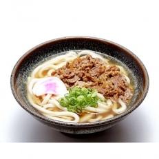 資さん名物肉うどん(5人前) SK01-10