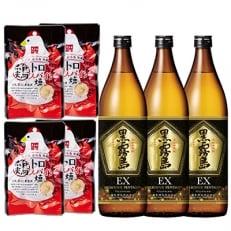 黒霧島EX3本と鶏トロスパーシー焼4袋