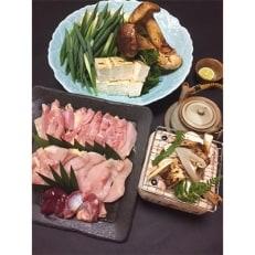 京都丹波地鶏のすき焼きと焼き松茸 土瓶蒸しセット(容器付)