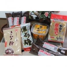 宮田商店の「あくまき」と「岩塩みそ」セット