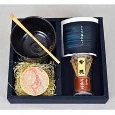 きらり抹茶セット(e-02-022)