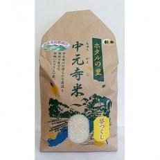【平成30年産新米】特別栽培米 夢つくし 12kg