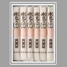 【海津屋】氷見うどん 細麺6本入り