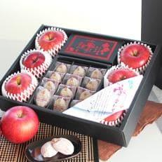 信州の特産品りんごと市田柿の詰め合わせ【夢合わせ】