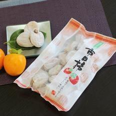 信州の特産品『市田柿』ご家庭用 500g×2袋セット
