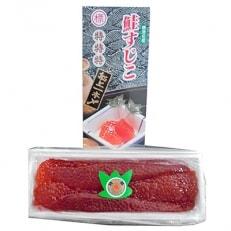 船上一本〆鮭すじこ(500g)