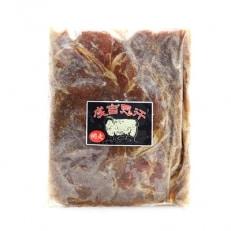 商店街の老舗肉屋さん「肉のまるゆう」秘伝のたれ漬込みジンギスカン ラム肉900+タレ450g