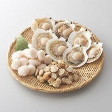 北海道近海産ほたて 冷凍玉冷ほたて・ボイル・片貝セット