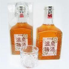 那須塩原温泉梅酒(お猪口2ヶ付)