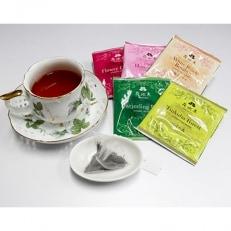 【花水木】人気紅茶ティーバッグ5種セット