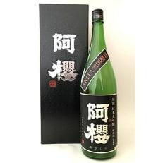 阿櫻 別誂(べつあつらえ) 純米大吟醸原酒 専用化粧箱入り  【数量限定品】