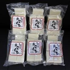 生切り餅6パック(450g×6)横芝光町産もち米使用