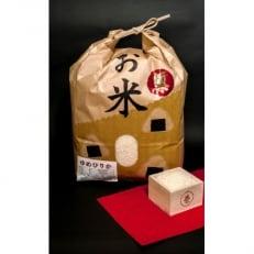 前川ファームのゆめぴりか・新米(平成30年産)8kg