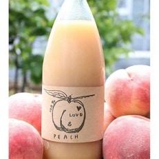 桃の名産地やまなし 100% 桃ジュース 1000ml 2本セット