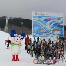<峰山高原リゾートホワイトピーク> スキー1日リフト券 1枚