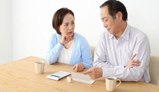 ふるさと納税の控除で「退職金の節税」可能?限度額への影響も徹底解説!