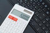 【2018年版】ふるさと納税の確定申告をe-taxで行う4つの手順