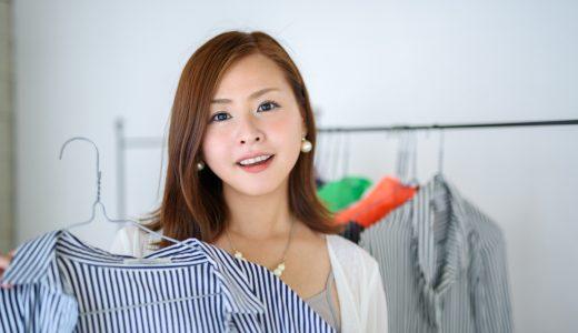 ふるさと納税「服」の人気ランキング!おすすめの「服」定番返礼品をチェック