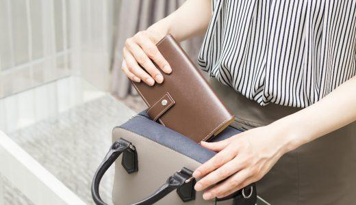 ふるさと納税「鞄」の人気ランキング!おすすめの「鞄」定番返礼品をチェック