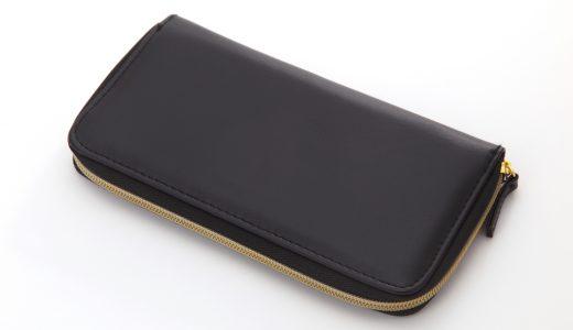 ふるさと納税「財布」の人気ランキング!おすすめの「財布」定番返礼品をチェック