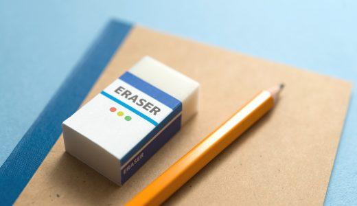 ふるさと納税「文房具」の人気ランキング!おすすめの「文房具」定番返礼品をチェック