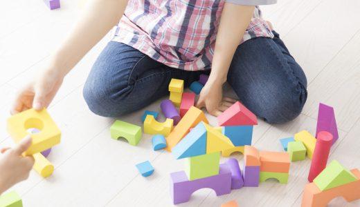ふるさと納税「おもちゃ・ゆるキャラ」の人気ランキング!おすすめの「おもちゃ・ゆるキャラ」定番返礼品をチェック