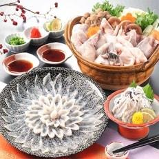 とらふぐフルコース 九州冬の味覚 ふぐ刺身・ふぐちり たっぷり豪華2人前 鍋のシメに中間産米麺付