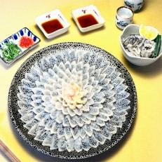 冬の味覚【とらふぐ刺身】菊盛り一尺大皿 4人前 ふぐ皮湯引き付き