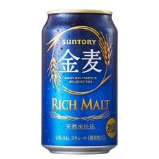 金麦(第三のビール)350ml×2ケース(48本)タオル付 B387