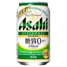 アサヒスタイルフリー(発泡酒)350ml×1ケースタオル付 H175