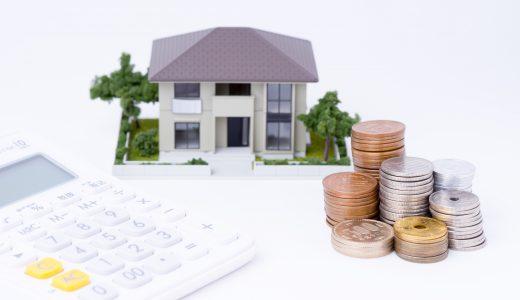 ふるさと納税と住宅ローン控除、医療費控除は併用できる?デメリットある場合まで徹底解説!